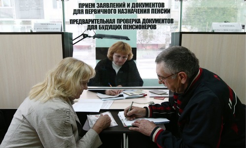 Запрос на уточняющую справку льготного пенсионного обеспечения