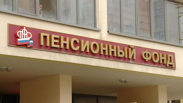 Где граждане России могут получить СНИЛС и как это сделать