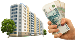 Налог с продажи квартиры в 2020 году: новый закон