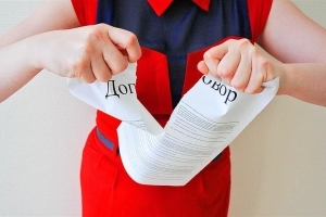 Можно ли уволить работника находящегося в декрете