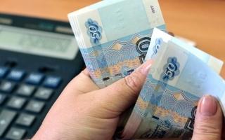 Реквизиты для оплаты госпошлины за загранпаспорт