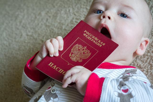По какому адресу можно прописать ребенка после появления на свет