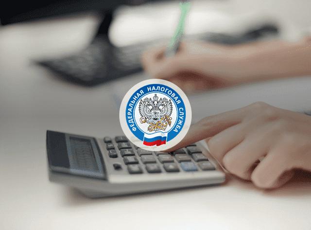 Налог на выигрыш в букмекерской конторе и казино