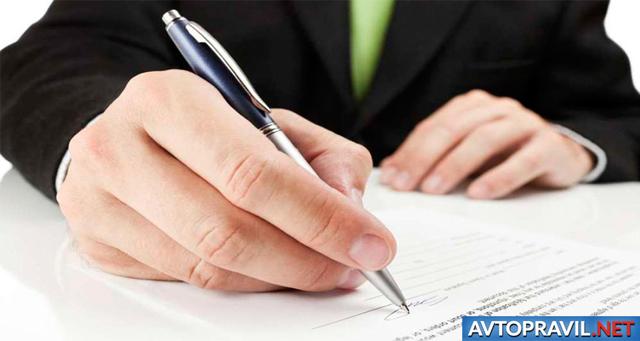 Расписка об отсутствии претензий: образец, бланк