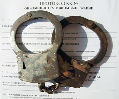Административное задержание: определение, статья КоАП РФ, советы