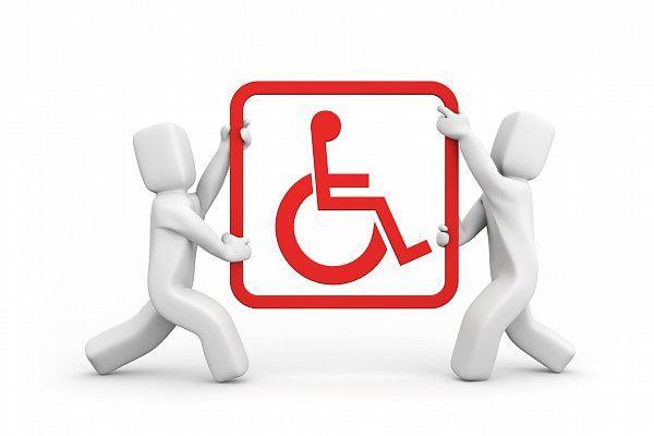 Как размеры пенсии по инвалидности установлены в 2020 году