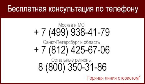Права и обязанности родителей и детей в Российской Федерации