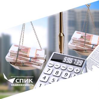 С какой суммы при продаже квартиры платится налог в 2020 году