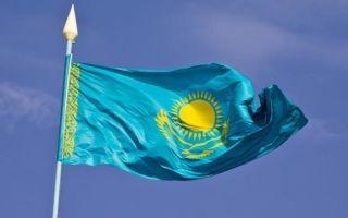 Вид на жительство в Казахстане для граждан России