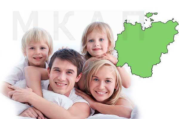 Размер регионального материнского капитала в Тюмени