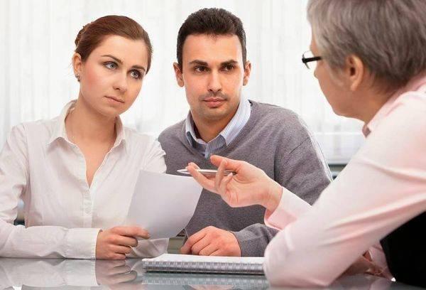 Ипотека и льготы для молодых специалистов - условия предоставления