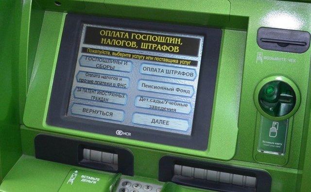Оплатить госпошлину за водительское удостоверение онлайн легко