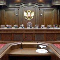 Цели наказания за преступление согласно УК РФ