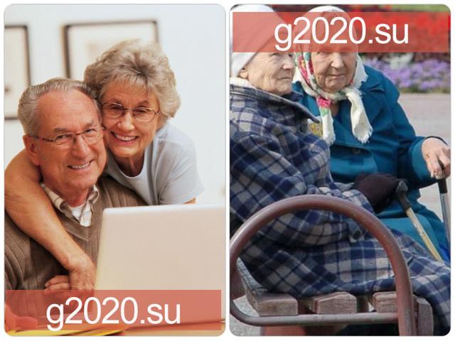 Кто может оформить льготный проезд на электричке в 2020 году