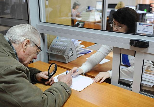 Как назначается льготная пенсия в 2020 году в России