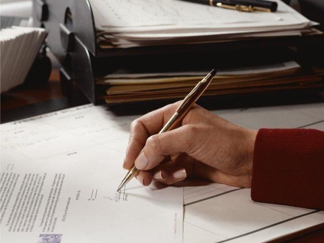 Гарантийное письмо о приеме на работу для УДО: образец справки