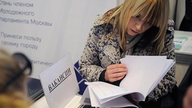 Запрещенные для женщин профессии в России в 2020 году