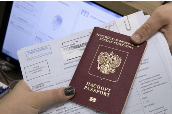 Как получить второй загранпаспорт при наличии первого