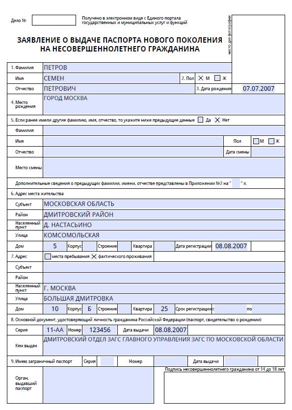 Процедура снятия с учета проданного авто