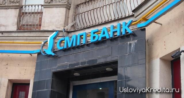 Что такое справка о доходах по форме банка - как она выглядит