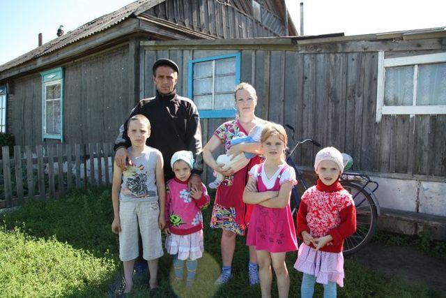 Льготы многодетным семьям в 2020 году: перечень послаблений и помощи