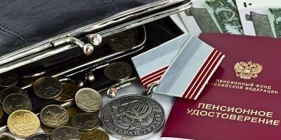 Доплаты к пенсии: когда начисляются и чему равны