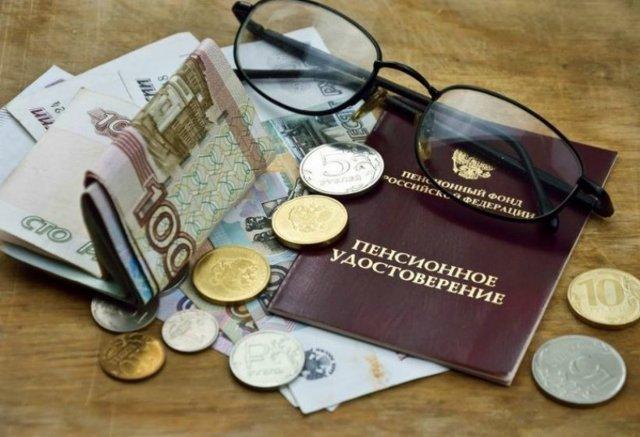 Как пенсионная реформа отразится на тех, кто уже вышел на пенсию