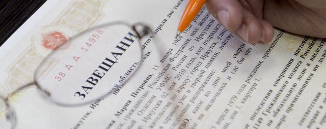 Завещания приравненные к нотариально удостоверенным