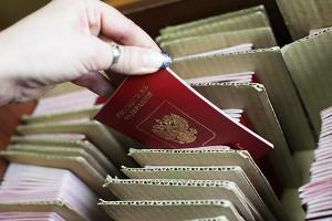 Пошлина на загранпаспорт нового образца: особенности и размер суммы