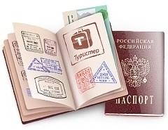Виза в Гонконг для россиян в 2020 году: нужна ли, документы, стоимость, сроки