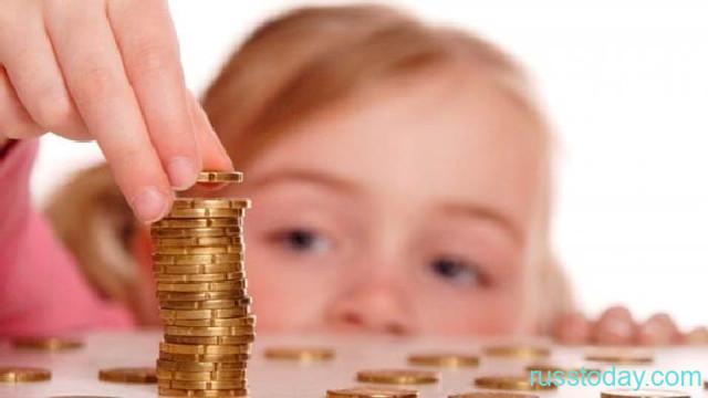 Выплата декретных в 2020 году: оформление и сроки выплаты