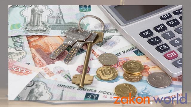 Налог на недвижимость в 2020 году: изменения, условия повышения