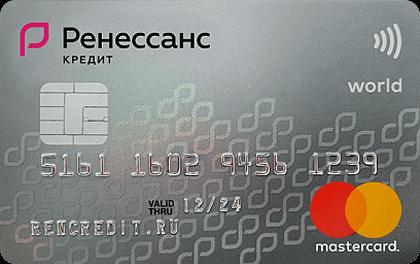 Можно ли оплачивать коммунальные платежи кредитной картой