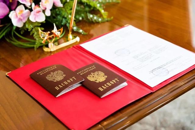 Заявление на регистрацию брака - бланк и образец заполнения