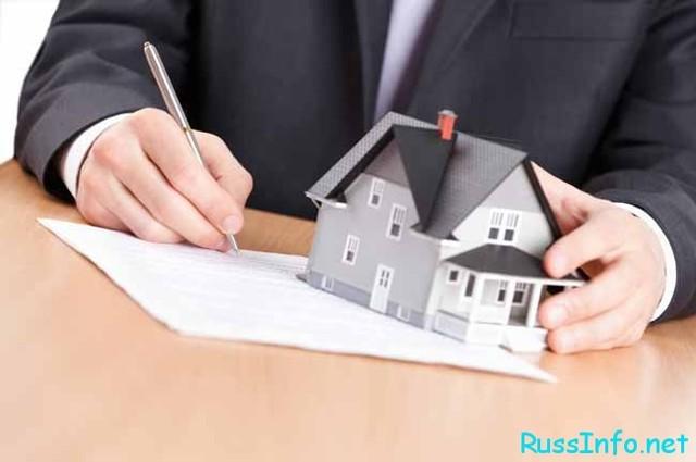 Как поставить недвижимость на учет по новому закону с 2020 года