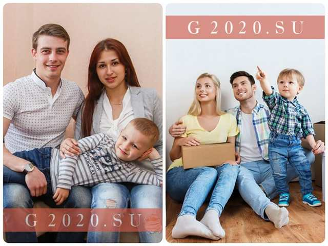Программа Молодая семья в Тюмени в 2020 году - лучшая помощь для молодежи