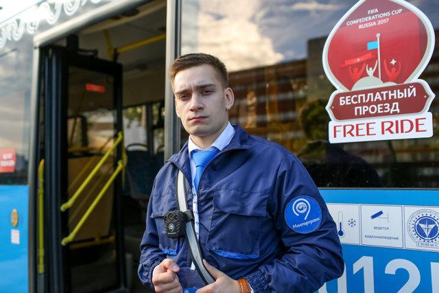 Пожаловаться на автобус в Москве - когда и как отправлять претензию