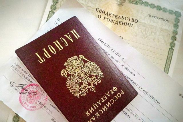 Как оформить гражданство ребенку: нюансы и способы оформления