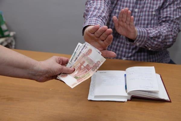 Процедура банкротства физических лиц - процесс и последствия