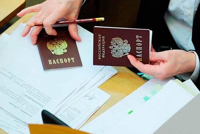 Образец бланка заявления о регистрации по месту пребывания - форма 1