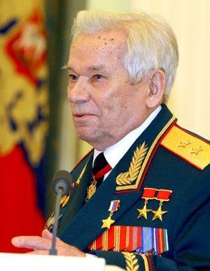 Герой России - льготы и выплаты, полагающиеся на 2020 год