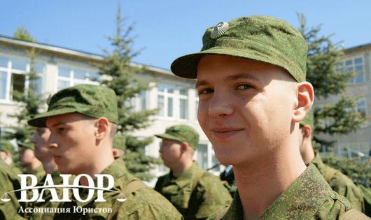 Возраст призыва в армию: до какого возраста и есть ли исключения
