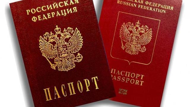 Гражданство какой страны проще всего получить россиянину