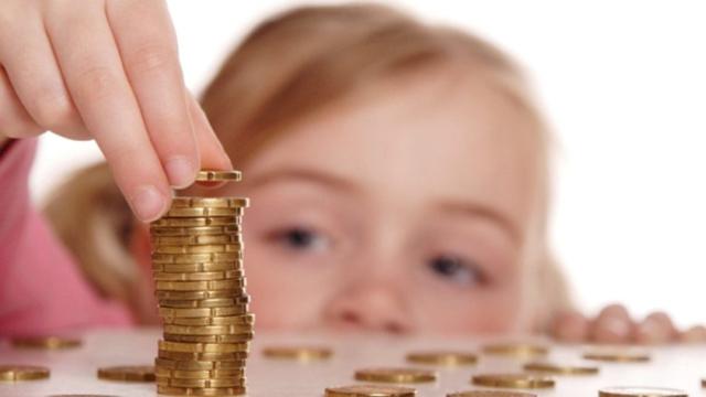 Как узнать задолженность по алиментам по фамилии