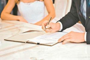 Исковое заявление о разделе совместно нажитого имущества супругов