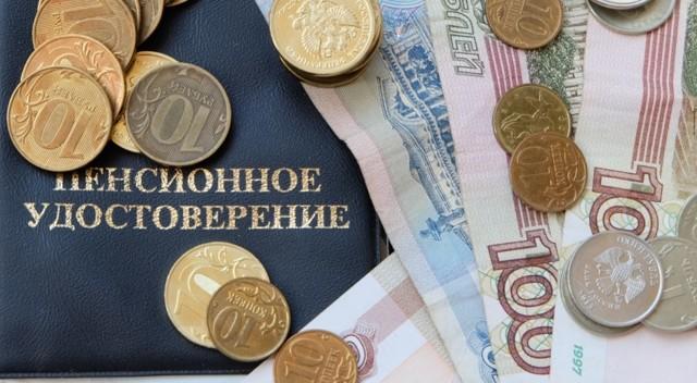 Что такое валоризация при расчете пенсионных выплат