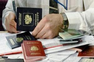 Как оплатить госпошлину на загранпаспорт старого или нового образца
