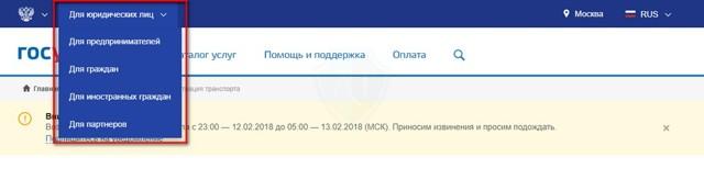 Постановка машины на учет: документы, запись в ГИБДД