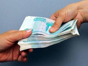 В каких случаях выплачивается разовая помощь из МК