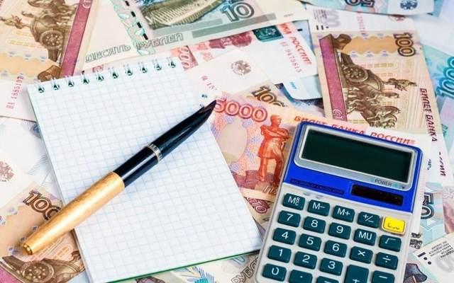 Налоговый вычет на обучение в 2020 году - какие документы нужны и как его получить